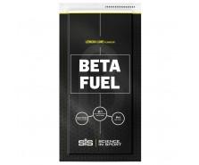 SiS Beta Fuel, Plic 84g, Lămâi și limete